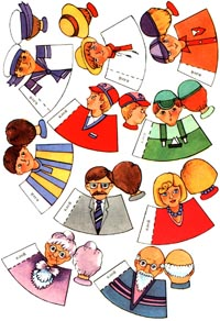 Серия сообщений.  Бумажные сказки (игры) .