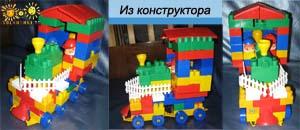 http://www.solnushki.ru/images/days/2/001.jpg