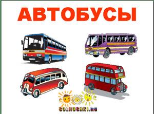 http://www.solnushki.ru/images/days/3/1.jpg