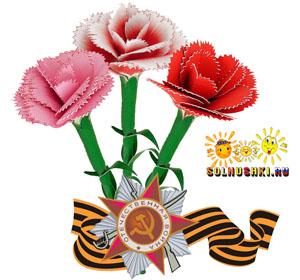 http://www.solnushki.ru/images/handmade/021.jpg