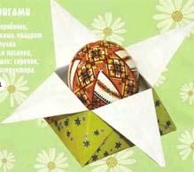 Поделки на пасху по оригами 339