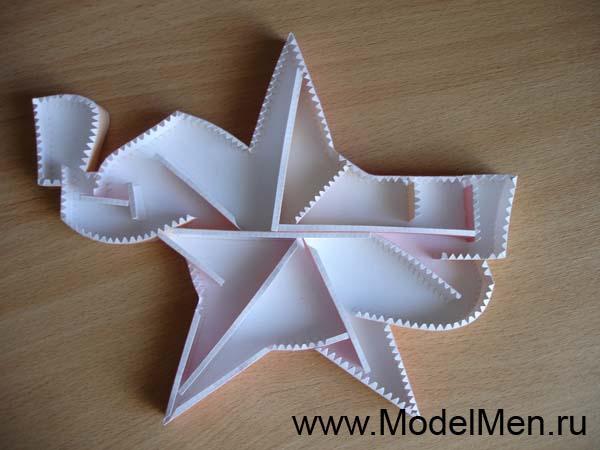 Звезда и георгиевская лента, объемные из бумаги (шаблоны).  Оставшиеся полоски приклейте внутри для жёсткости...