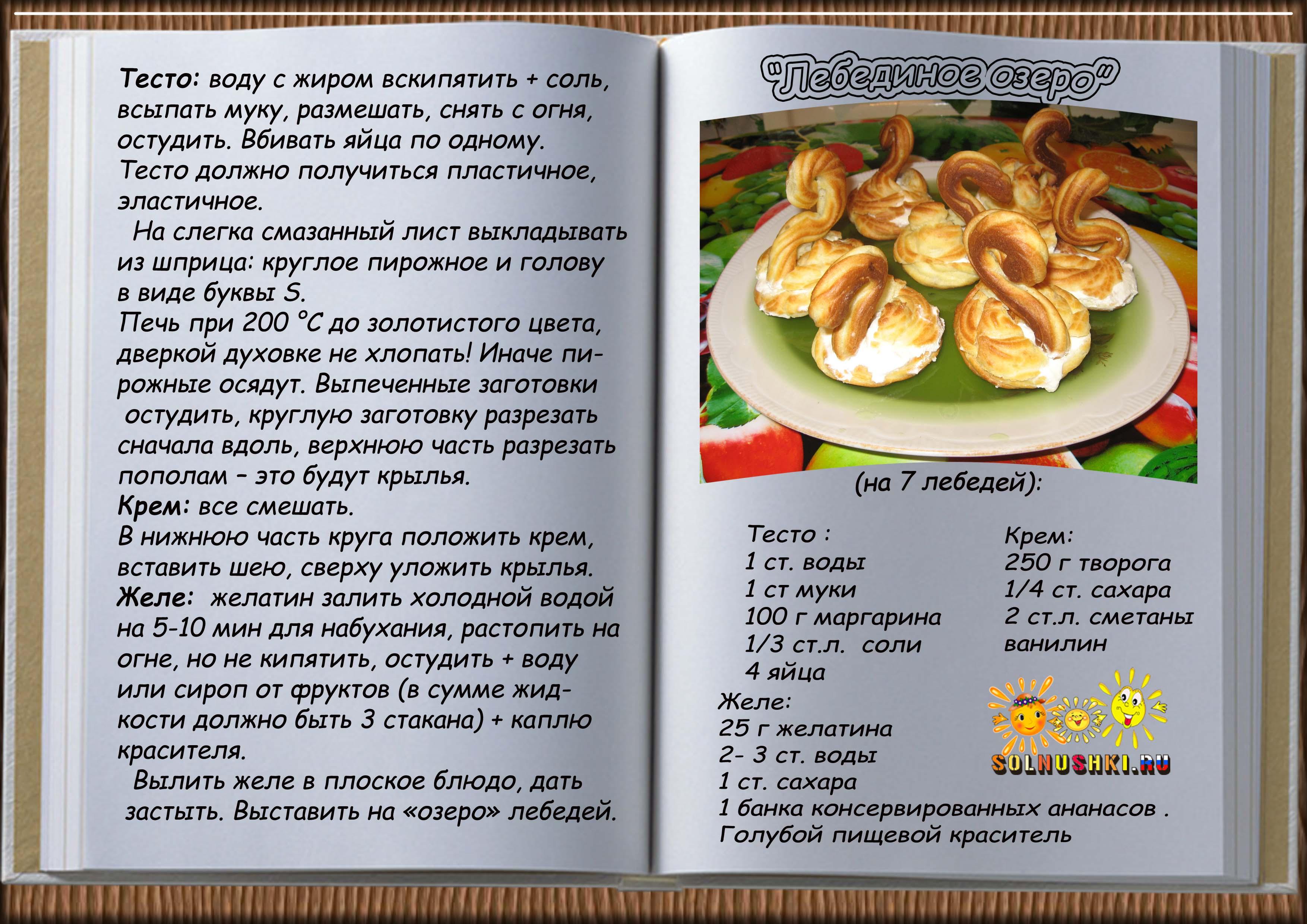 Как сделать тесто для пирожков 12 пошаговых рецептов 12