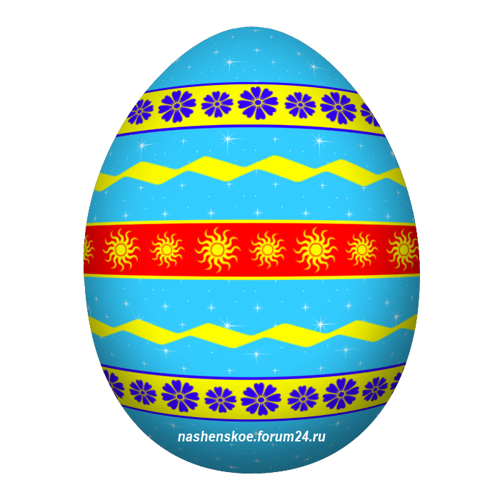 Давайте нарисуем пасхальное яйцо.
