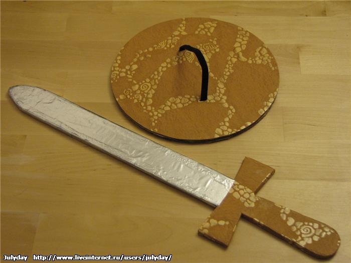 Как сделать щит и меч своими руками