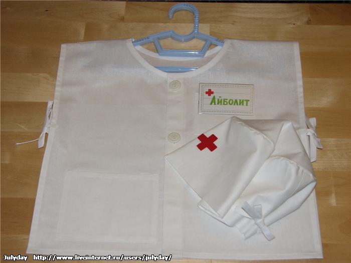 Костюм медсестры для девочки своими руками в детский сад 95