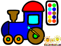 flash paint train