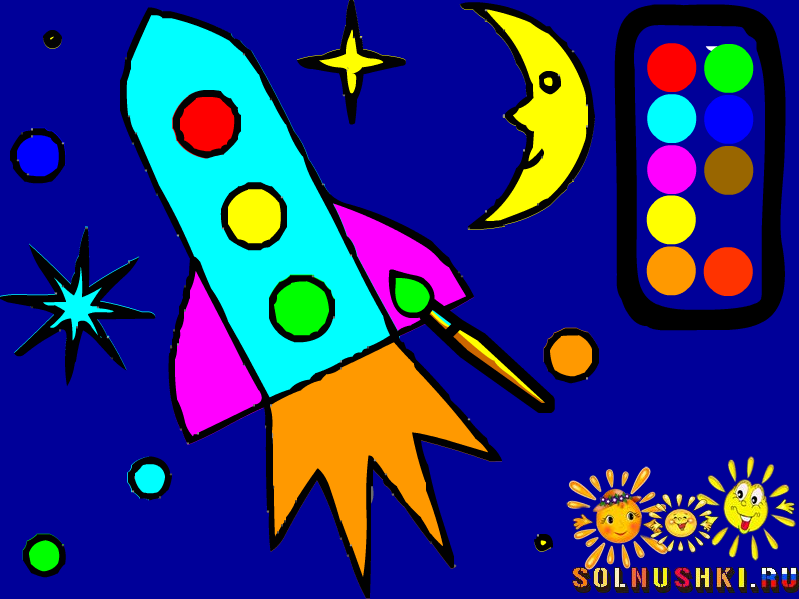 flash paint space rocket