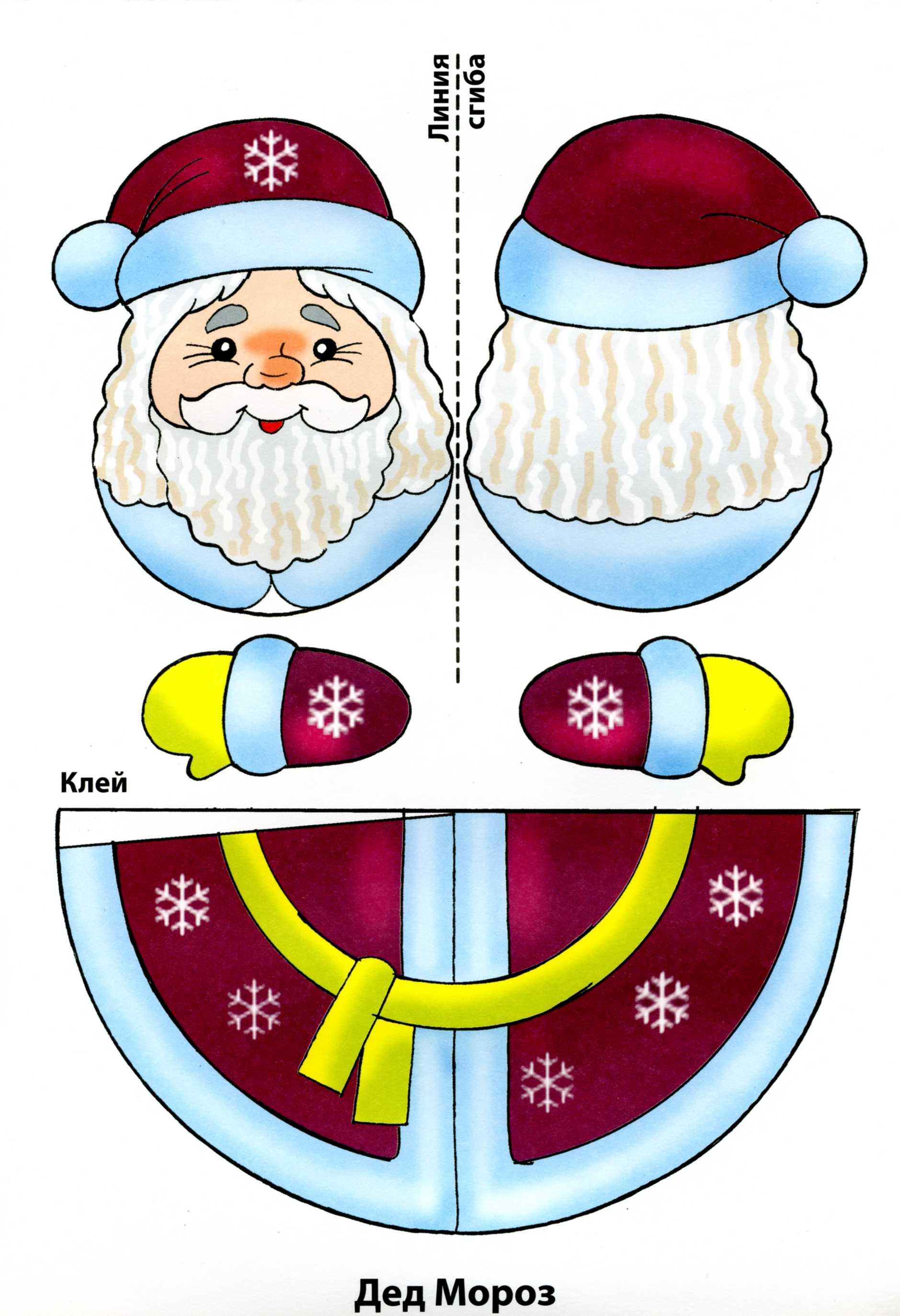 Дед мороз из конусов своими руками