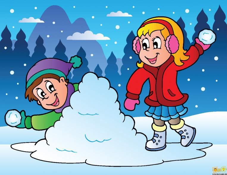 снежный ком и другие игры знакомства