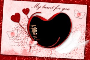 14 февраля - My hearts for You