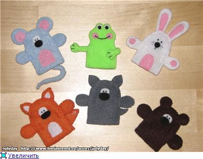пальчиковые игрушки солнушки