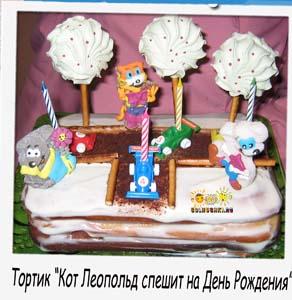 """Торт """"Кот Леопольд"""""""